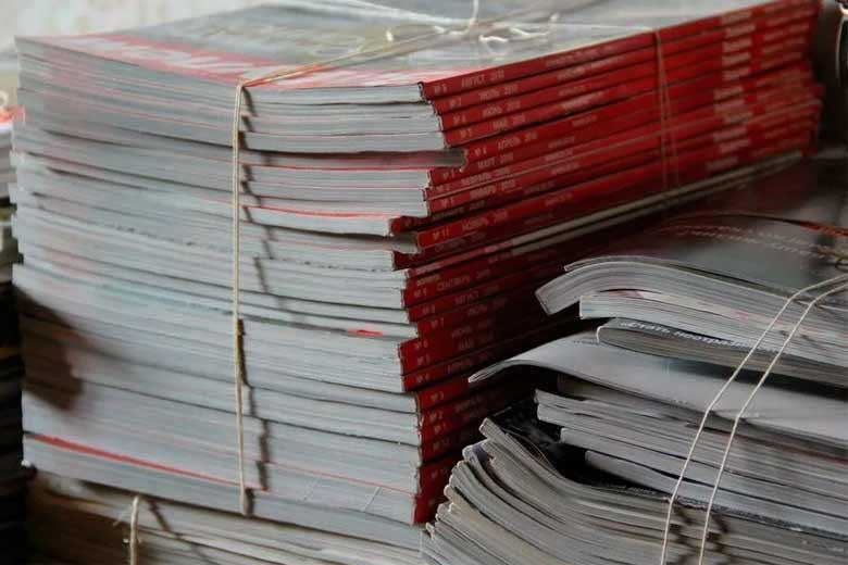 Сдать журналы в макулатуру дорого