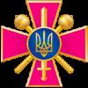 Отзывы о сдаче маклатуры от Министерва обороны Украины