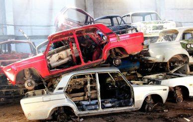 сдать автомобиль на металлолом